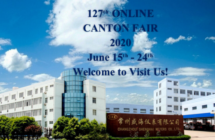 Shenghai Meters will participate in the 127th Canton Fair